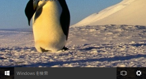 Windows10で Cortana(コルタナ)パーソナルアシスタントを無効にしてみた