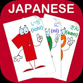 Японские числа Флэш-карты