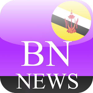 brunei dating app Brunei dating site find out more about advantages of brunei dating site, get acquainted with the person of your dream, fall in love, gain new impressions and have a good time on cupidcom download our free apps to stay in touch.