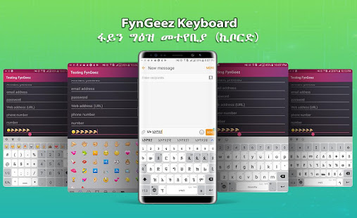 Amharic keyboard FynGeez - Ethiopia - fyn ግዕዝ 2 - Apps on Google
