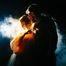 Wedding photographer Maksim Mota (maxis). Photo of 05.05.2018