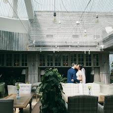 Wedding photographer Maksim Rogulkin (MaximRogulkin). Photo of 22.11.2016