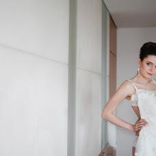 Wedding photographer Nastya Abramova (abramovanastya). Photo of 29.09.2015