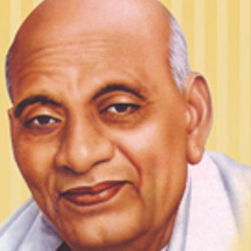Sardar Patel na karyo Gujarati
