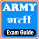 Download Army Bharti Exam Guide For PC Windows and Mac