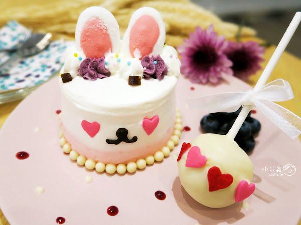 Daisy Cafe 桃園夢幻打卡甜點店 小兔兔蛋糕療癒又可愛