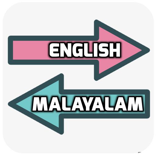 English Malayalam Translator