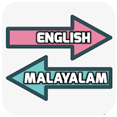 English Malayalam Translator