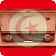 Download Tunisie Radios For PC Windows and Mac