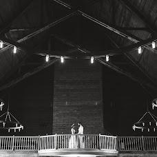 Wedding photographer Denis Misko (misko). Photo of 19.11.2017