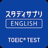 TOEIC®L&Rテスト対策 - スタディサプリENGLISH【スタサプ英語】TOEIC®英語学習 Apk Download Free for PC, smart TV