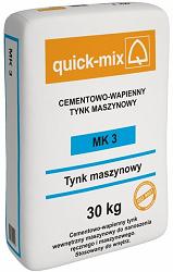 quickmix_mk3_worek_zdj_sm.jpg