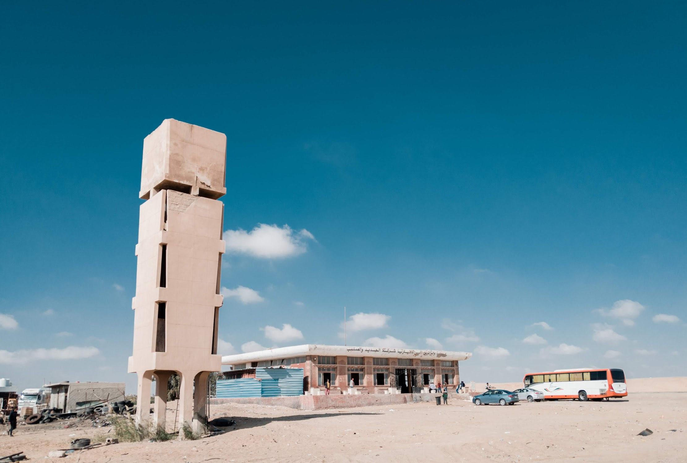A rest stop on the way to Bahariya Oasis