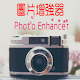 photo enchancer - photo, camera, enchance, editor Download for PC Windows 10/8/7