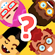 Guess Face - 記憶力脳トレゲーム! - Androidアプリ