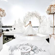 Wedding photographer Sergey Bulgak (BULLgak). Photo of 09.11.2017