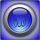 History of Prophets APK
