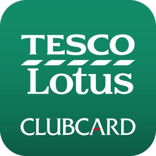Tesco Lotus Clubcard TH