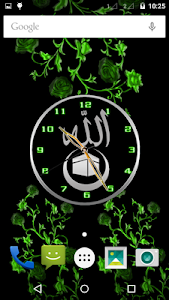 Allah Clock screenshot 4