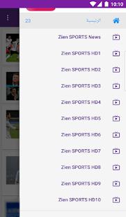 Zein Sports - náhled