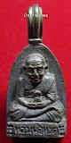 หลวงพ่อทวดเหรียญจอบหล่อโบราณรุ่นแรกปี46พิมพ์เล็กเนื้อเศียรล้วนองค์ใหญ่