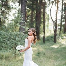 Wedding photographer Katerina Rakhmanova (KRahmanova). Photo of 13.08.2016