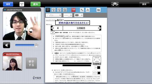 CKC_VQS u500bu5225u6307u5c0eu7248 1.0015 Windows u7528 2