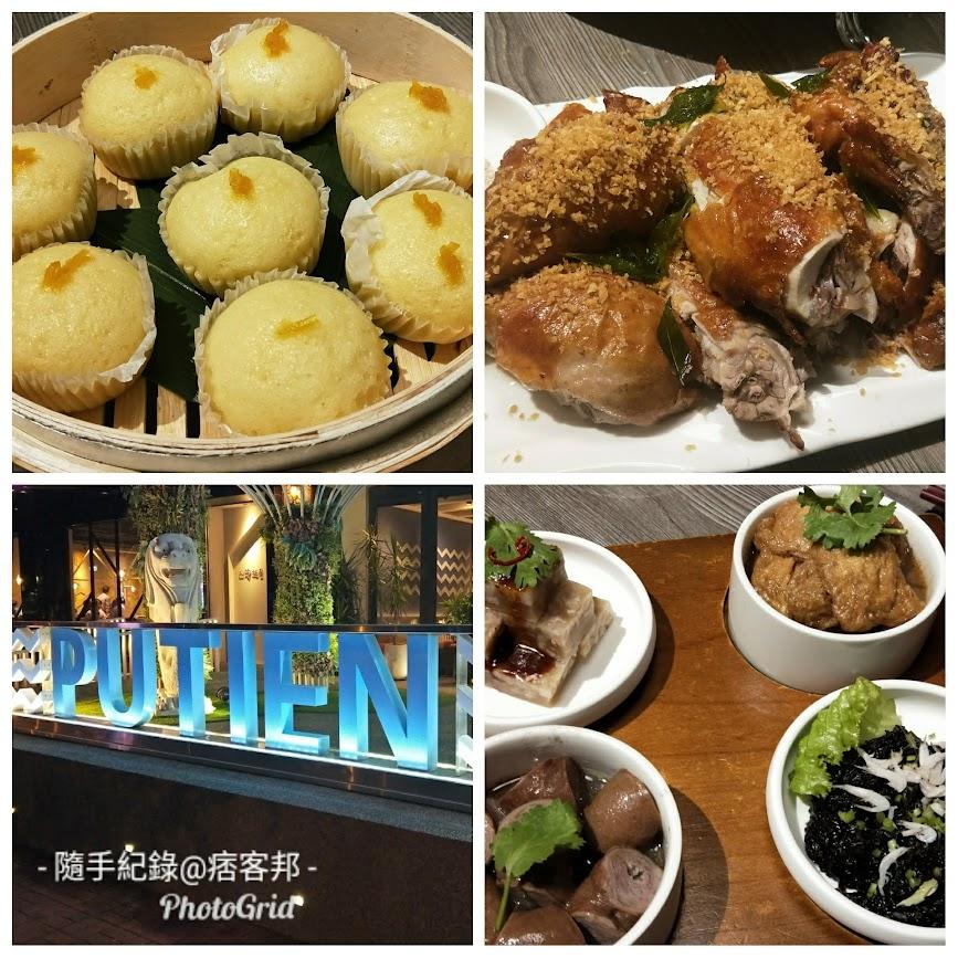 PUTIEN莆田 竹北光明店