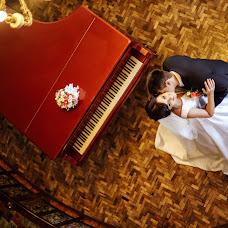 Wedding photographer Yuliya Chupina (juliachupina). Photo of 05.11.2016