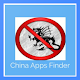 Download China Apps Finder For PC Windows and Mac