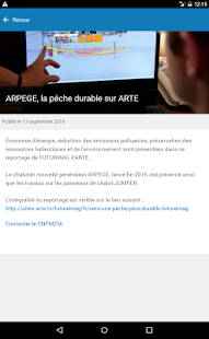 CNPMEM (Ancienne version) – Vignette de la capture d'écran