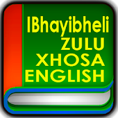 Bible Xhosa, Zulu and KJV