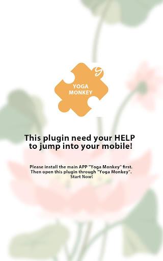 Yoga Monkey Level 1-1