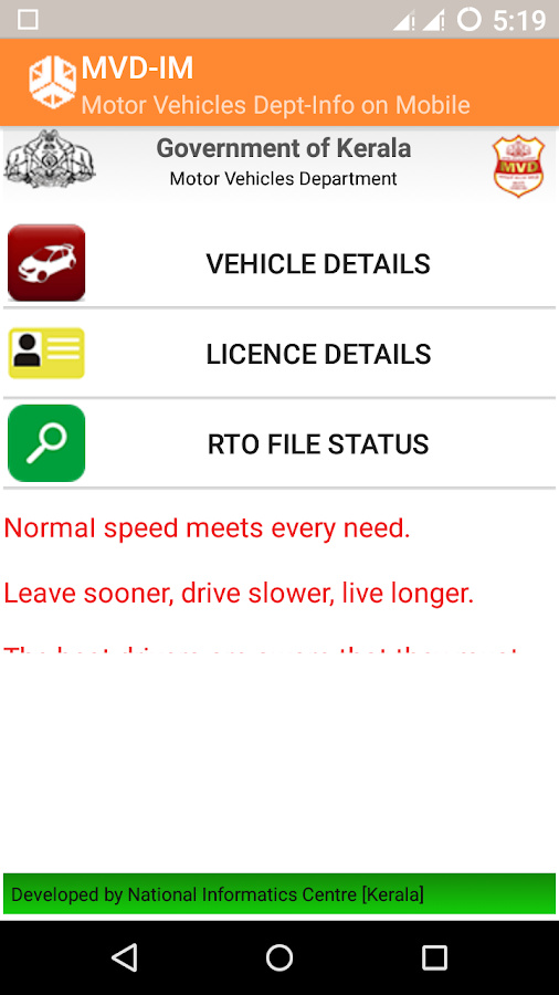 MVD-IM: Kerala Motor Vehicles- screenshot