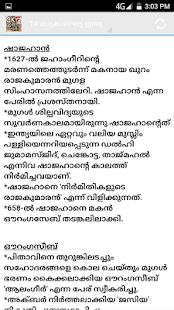 INDIAN HISTORY GK in Malayalam - náhled