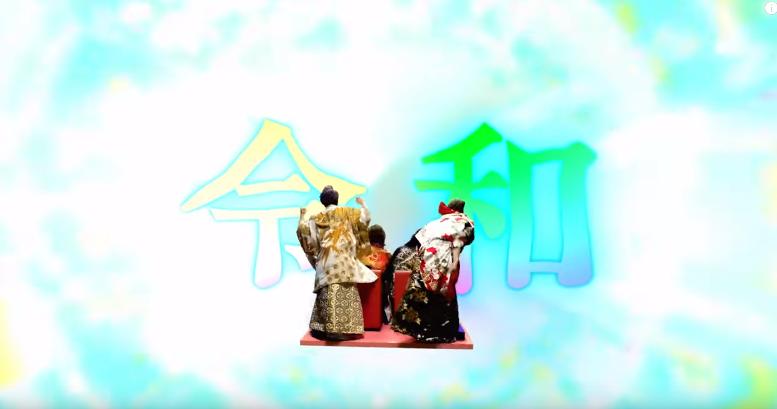 [迷迷音樂]金爆 (ゴールデンボンバー) 新年號同名新曲「令和」火速公開