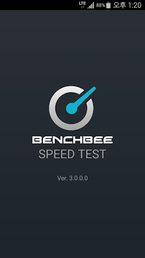 BenchBee SpeedTest screenshot 1