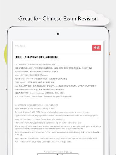 自由篮球-FreeStyle2-官方网站-世纪天成游戏-全民大灌篮