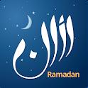 Athan - Ramadan Calendar 2016 icon