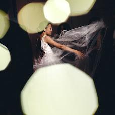 Vestuvių fotografas Darya Tanakina (pdwed). Nuotrauka 13.06.2018