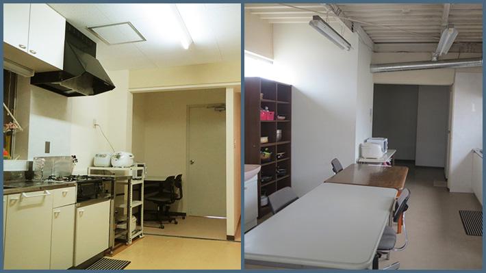 trong phòng ký túc xá học viện nhật ngữ quốc tế Kyoto