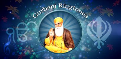 guru gobind singh song ringtone download