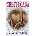 Sveti Sava u legendama icon