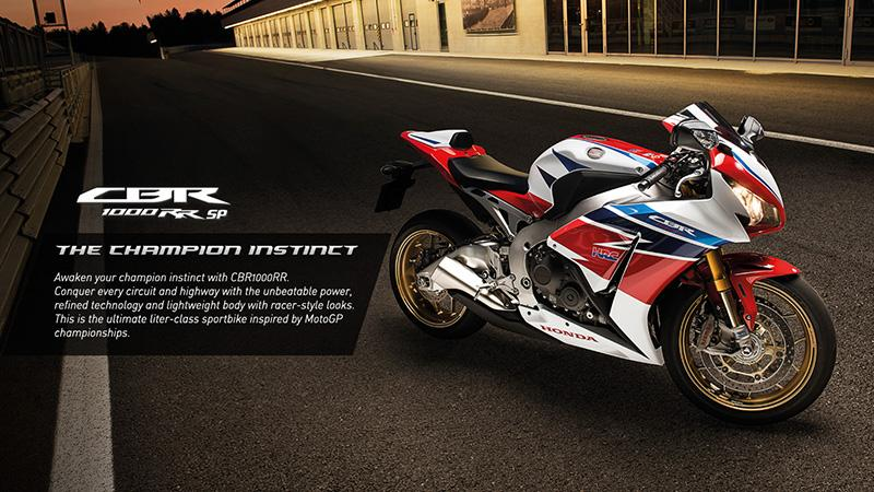 Honda BigBike- screenshot