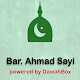 Bar_Ahmed_Sayi DawahBox for PC-Windows 7,8,10 and Mac