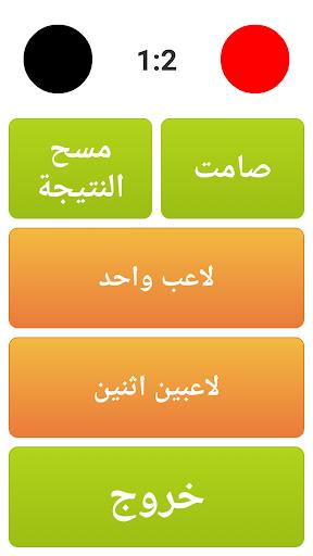 DAMA 1.3 screenshots 1