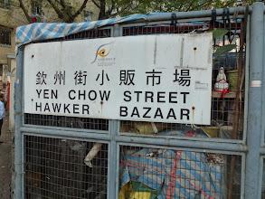 Photo: The bazaar