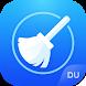 DU Cleaner - メモリクリーナー & 不要ファイル削除