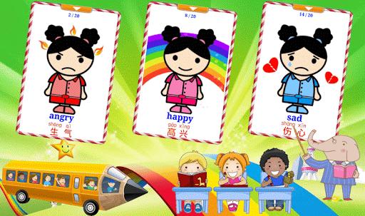 心情学习卡 V2 (单词图卡/儿童拼图)
