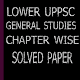 Download lower uppsc general studies solved paper For PC Windows and Mac